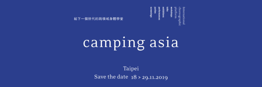 Camping-Asia